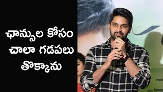 Naga Shaurya Emotional Speech @ Chalo Movie Teaser Launch