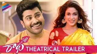 Radha Movie Theatrical Trailer | Sharwanand | Lavanya Tripathi | Radhan | #Radha | Telugu Filmnagar