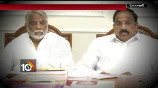 Special Story on TRS Public Meeting Postponed | Kongarakalan | TS