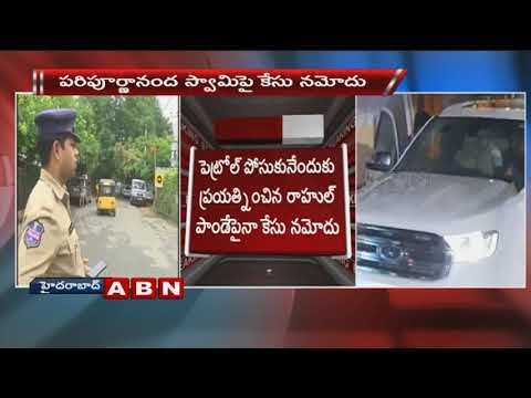 Swami Paripoornananda Confinement Continuous For Planning Yatra in Hyderabad | ABN Telugu