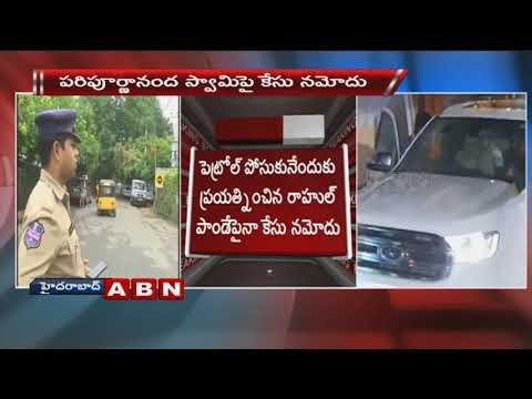 Swami Paripoornananda Confinement Continuous For Planning Yatra in Hyderabad | ABN Telugu