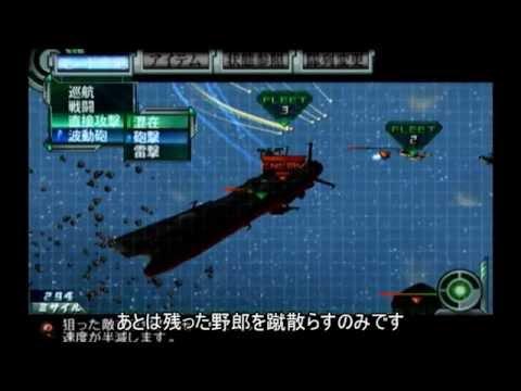 【プレイ動画】宇宙戦艦ヤマト 暗黒星団帝国の逆襲 その8 - YouTube