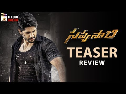 Savyasachi Movie TEASER review | Naga Chaitanya | Madhavan | Nidhi Agarwal | Mango Telugu Cinema
