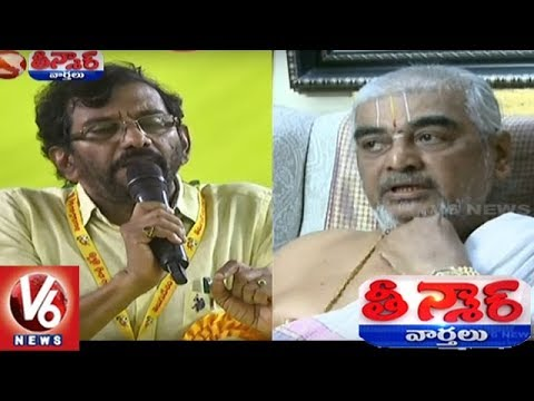AP Minister Somireddy Remarks on Deekshitulu Taken Out of Context   Teenmaar News
