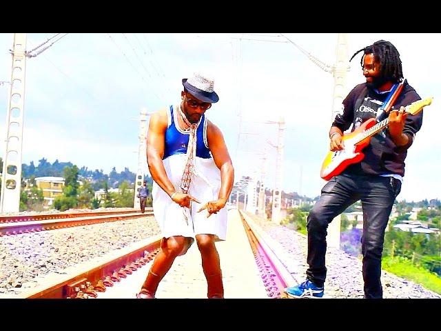 Alemayehu Erecha - Sakilign |- New Ethiopian Music (Official Video)