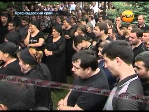 Похороны   Езидa    Мерали Мусояна      OMAP