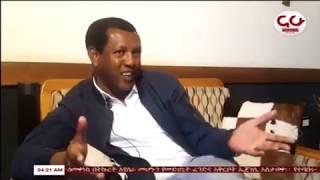 ETHIOPIA - Interview With Lidetu Ayalew- NAHOO TV