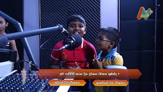 Sitha FM Guru Gedara with A plus kids TV 0044