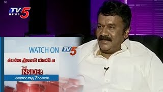 Talasani Srinivas Yadav Exclusive Interview at 7PM Today | The Insider