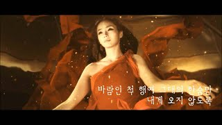 Song From A Secret Garden  JO Kwain Woo K-POP KOREA SEOUL
