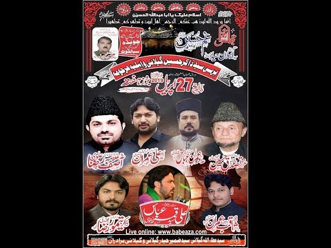 Live Majlis e Aza 27 April 2019 Chawinda Sialkot  (www.baabeaza.com)