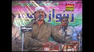 Rabnawaz Mahesar | Unhai Suhire Me Muhenji Akh | Sindhi Songs | Bahar Gold Production