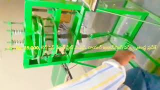 video of manual Low cost paper plate making machines,Price of Manual New Paper plate making machines