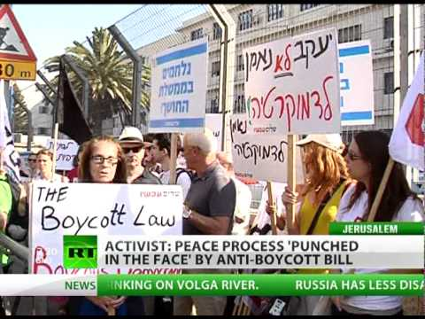 'Palestine peace punched in face by Israel anti-boycott law'