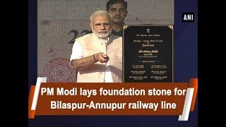 PM Modi lays foundation stone for Bilaspur-Annupur railway line  - #Chhattisgarh News