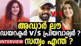 Priya Varrier vs Director Omar Lulu  - Truth ? - Noorin Shereef Interview
