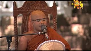 Hiru Dharma Pradeepaya - Kavi Bana | 2019-09-13