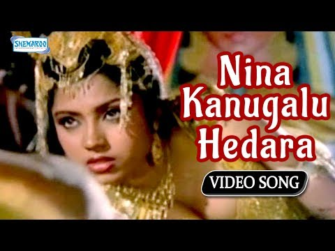 Nina Kanugalu Hedara -  Shivaraj Kumar - Kannada Hit Songs video