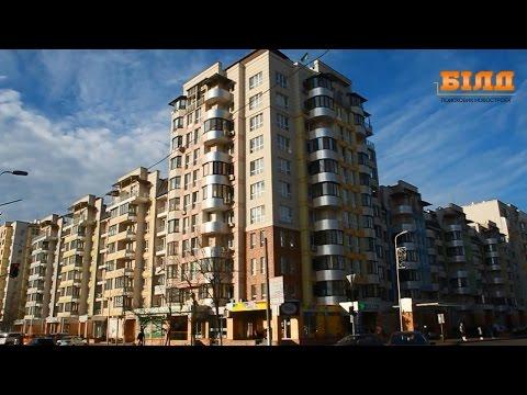 Обзор Вишенвого - Вишневое - город-спутник Киева - видео