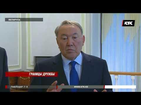 Казахстан временно откроет границу с Кыргызстаном