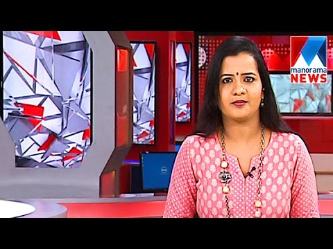 പ്രഭാത വാർത്ത | 8 A M News | News Anchor - Binchu S Panicker | November 30, 2016 | Manorama News