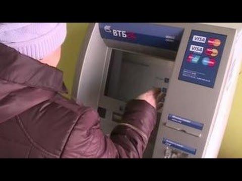 Щедрый банкомат начал выдавать пятитысячные купюры вместо тысячных