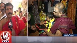 Devi Navaratrulu: Devotees Throng To Basara Gnana Saraswati Devi Temple