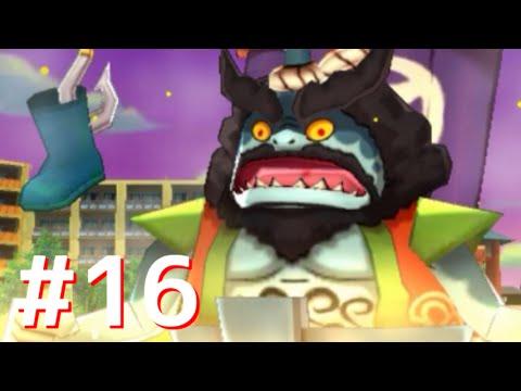#16【乱戦!妖怪これくしょん】妖怪ウォッチバスターズ白犬隊を実況プレイ