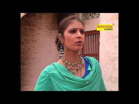 Haryanvi Comedy Film Jhandu Legya Lugai Mahender Jhandu,anamika,kajal,budhram  Sonotek Cassettes video