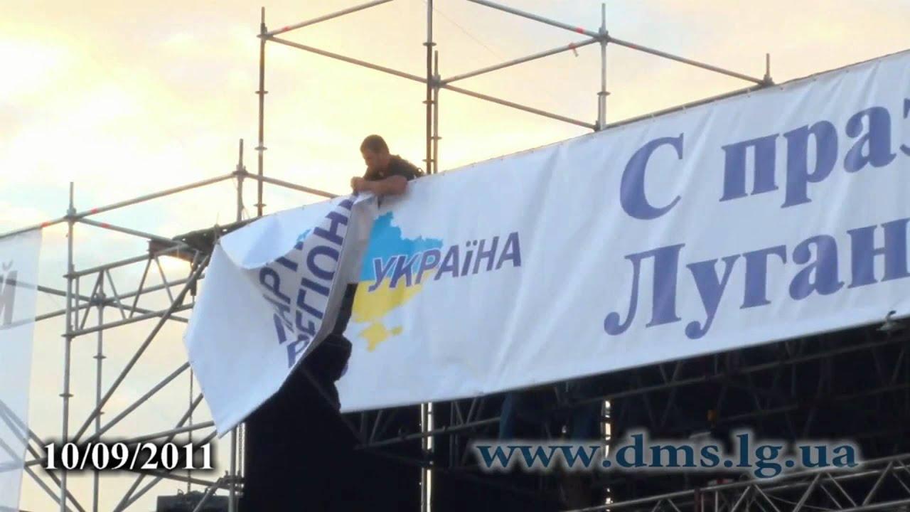 Вакарчук відмовився співати на сцені з символікою Партії регіонів