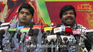 Idhu Namma Aalu Movie Press Meet Part 2