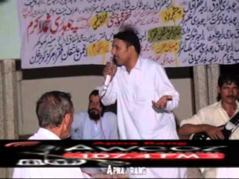Ch Ehtesham Gujjar & Asif Kiyani - Pothwari Sher - Gujar Khan - P2 Final [0827]