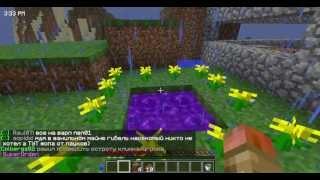 Как сделать портал в сумеречный лес minecraft pe