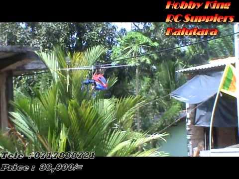 RC Helicopter Video in Sri Lanka - Duminda Silva -16Produce.wmv