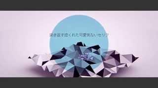 Download lagu 【MV】[A]ddiction / GigaReol×EVO+