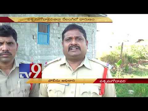 West Godavariలో అత్తను చంపిన కోడలు - TV9