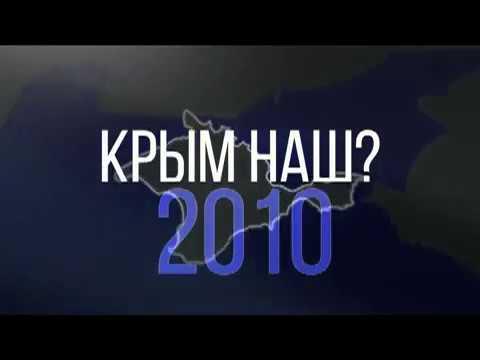 КРЫМ: Что будет с Керченским мостом...??? Канал ТВ Россия 24