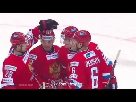 Чехия-Россия 2-3 Евротур 2014-15  Кубок Первого Канала