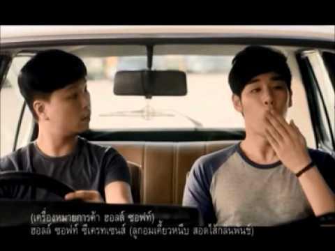 [ENG sub] 2012 funny Thai ads โฆษณาไทยอย่างขำ ปี 2555