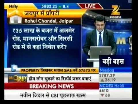 Money Guru Zee Business - 26th September 2013 Shrinivas Rao, CEO Asia Pacific, Vestian