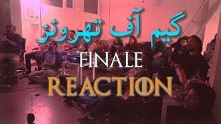 Game of Thrones S08E06 Finale | Urdu Reaction | MeerFarhadJamali