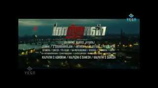 Maatraan - Maatran Shocking Trailer Original