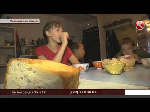 В Павлодарской области отец-одиночка не может собрать четверых детей в школу