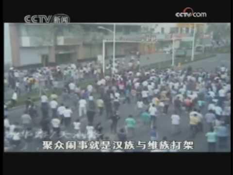 新疆 Xinjiang 乌鲁木齐 Urumqi 7·5事件始末 2 of 3