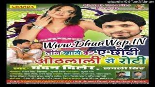 02 Tani Khaye Da E Choti - Chandan Diler - New Bhojpuri Album Songs 2016 - (DhunWap.IN)