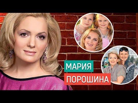 Мария Порошина Личная жизнь муж дети/ звёзды кино и сериалов