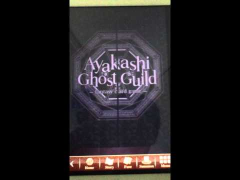 AGG: Camelot Academy for Ghosts F75 - 06/02/2014