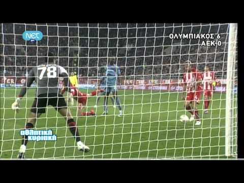 Olympiakos-AEK 6-0