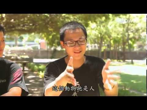 蔬果生活誌-20131019 製作好吃蛋蜜汁