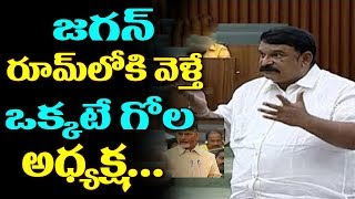 BJP Vishnu Kumar Raju Sensational Comments on YS Jagan Pawan and Chandrababu | Janasena | TTM
